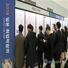 한국,일본,세대,젊은이,글로벌,기업,요미우리
