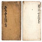연포회,두부,양반,기록,승려,조선,식도락,시대,음식,선비