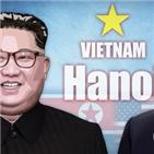 정상회담,북한,대통령,트럼프,대한,구체적,진전,기대,전문가,합의
