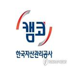 공매,인천광역시,캠코,공동주택,경기도
