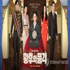 최진혁,방송,연장,품격,황후