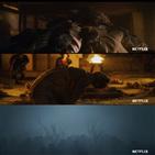 좀비,감독,이야기,창궐,영화,해외,부산행,가족,좀비물,킹덤