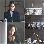 한예슬,심은진,지수현,파파라치,장면,기자회견,오채린,빅이슈