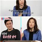 시청률,강주은,최민수,동상이몽2,부부,장모,사람,김현우
