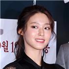 김설현,나라,한희재,kbs,2tv
