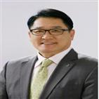 회장,기술혁신,LS산전,한국산업기술진흥협회