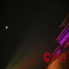 대보름,자금성,행사,야간개장