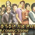 콘서트,김완선,신효범
