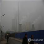 베이징,오염,경보,농도,초미세먼지,도시