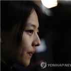 노선영,김보름은,선수,관련,공개