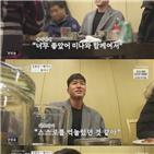 연애,커플,만남,김종민,서로,황미나,구준엽,오지혜,방송