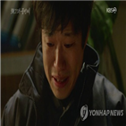 풍상씨,드라마,KBS,풍상,시청률,황후,품격,중장년층,가족,동생