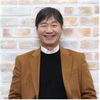 김세환,신곡,가수,앨범,쎄시봉,노래,트로트,작곡가,변화,산악자전거
