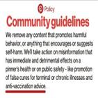 정보,예방접종,가짜,유튜브,미국,콘텐츠,계정