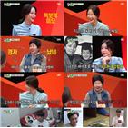 배정남,시청률,미우새,최고,임원희,김종국,이해,한예슬