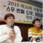 서울퀴어문화축제,소수자,행사,정부,올해