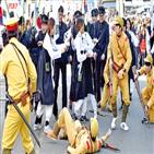 인천,독립운동,수립,시작,임시정부,김구,역사,시민,만세운동,선생
