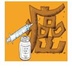 이중항체,항체,면역관문,한미약품,개발