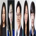 학생,교육부,대표,정책,미래교육위원회,다양,장관,미래교육,미래교육위