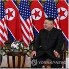 트럼프,대통령,신문,북한,대한,김정은,위원장
