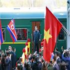 중국,위원장,베트남,가능성,베이징,결렬,귀국길