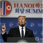 트럼프,대통령,이날,북한,위원장,정상회담,결렬,미국,담판,대한
