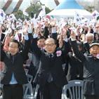 3·1,독립운동,기념식,운동,행사,도교육청,이날,파리장서운동