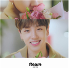데뷔,1TEAM,트레일러,영상