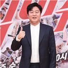 빅이슈,지수현,김희원,드라마,조형준
