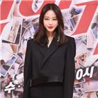 빅이슈,드라마,한예슬,파파라치,지수현