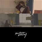 김연지,신곡,공개