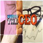 펀드,투자,생각,투자자,한국투자신탁운용,수익률,시장,부분,대표,조홍래