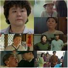 이정은,연기,엄마,배우,방송