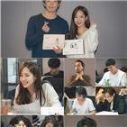 박민영,김재욱,사생활,케미,모습,매력