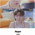 1TEAM,진우,데뷔,영상,공개