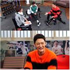 최진혁,가로채널,SBS,예능