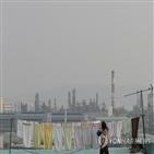 미세먼지,배출,생성,울산,발생,공장,오염물질