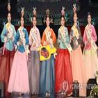 춘향선발대회,전통미,예선,본선