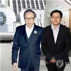 보석,지사,사법부,김경수,대변인