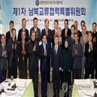 사무국,광역자치단체,시도지사협의회,북측,추진