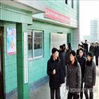 선거,대의원,최고인민회의,이번,북한,김정은,주민