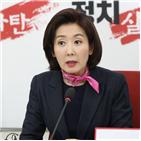 내정자,검증,장관,인사,국회,한국당,야당,대해,부적절