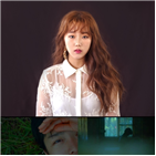 김윤희,뮤직비디오,데뷔,공개,이별