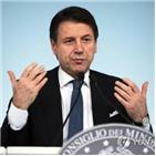 이탈리아,건설,연정,오성운동,프랑스,동맹,정부,포퓰리즘,콘테,결정