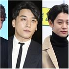 승리,정준영,몰카,최종훈,채팅방,보도