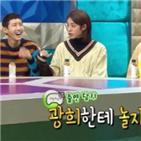정준영,황광희,승리,공유,멤버