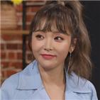 홍진영,한밤,홍선영,공연