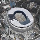 올림픽,일본,도쿄,개막,이날,픽토그램,대회,설치,동일본대지진,도쿄도