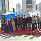 여성독립운동가,참여,기념탑,행사,건립,공연