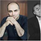 러시아,오케스트라,내한,심포니,티그